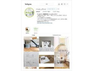 山口県注文住宅工務店