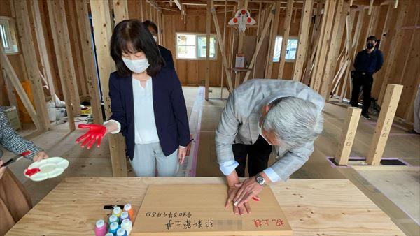 山口県岩国市で家づくりをしています。
