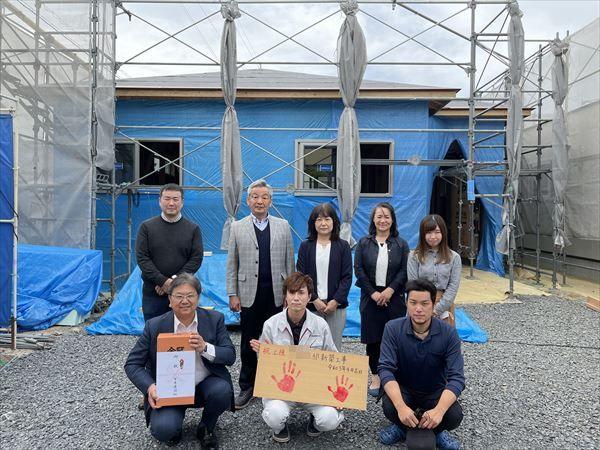 山口県岩国市で新築注文住宅の上棟式をおこないました。