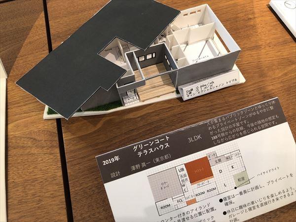 山口県岩国市で建築家住宅模型展示会を開催しています。