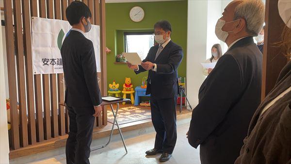 山口県岩国市の住宅会社に3名の新入社員が入社しました。