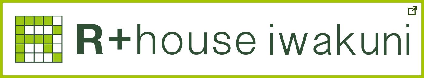 建築家とつくる理想の注文住宅 アールプラスハウス