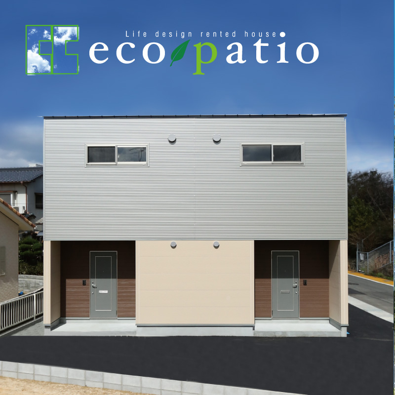ecopatio