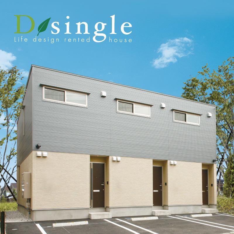 D-single