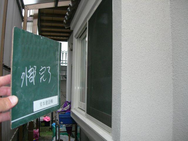 建具復旧工事 出窓