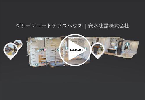 新築注文住宅モデルハウス