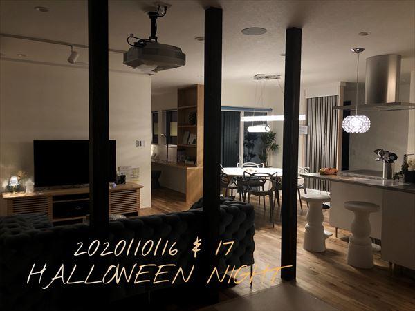 山口県岩国市の平屋ノモデルハウスでハロウィンイベントを開催します。