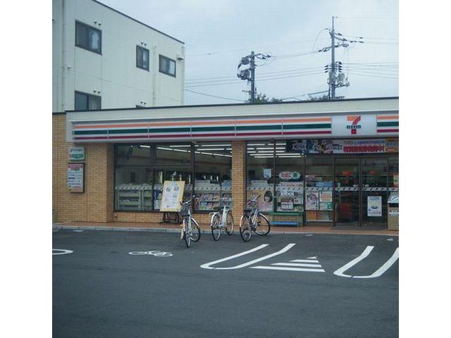 岩国市 セブンイレブン昭和町店