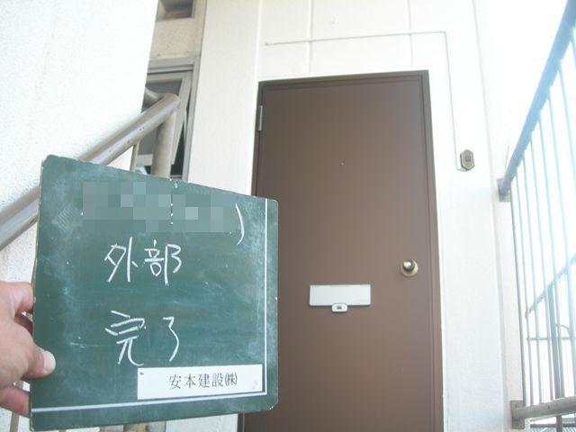 新規工事 玄関ドア交換