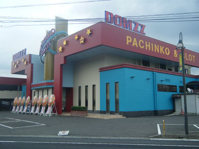 大竹市 パチンコDOMZZ(旧ラッキープラザ)
