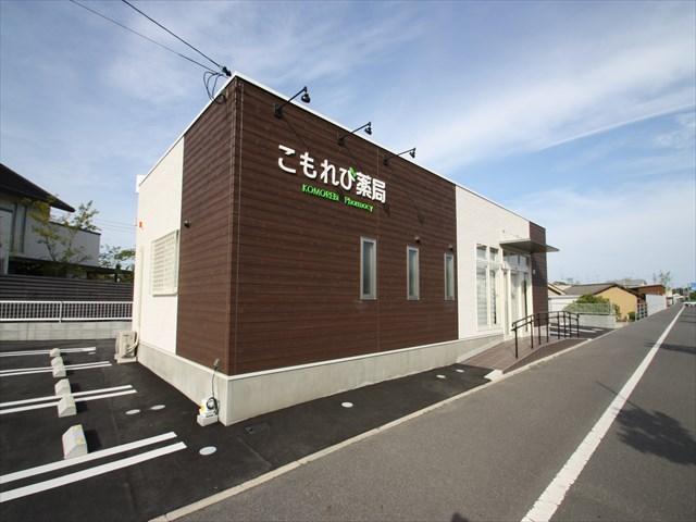 山口県 岩国市 こもれび薬局様 店舗工事