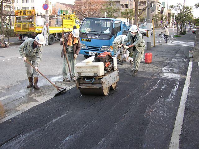 公共工事 道路工事